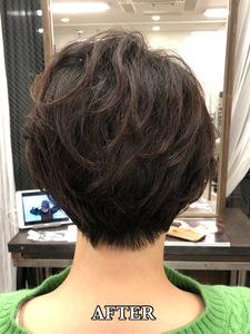 【エアウェーブ】ショートヘアの気になる絶壁を解消!