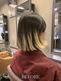 【デジタルパーマ】ブリーチ毛には酸性パーマ♪