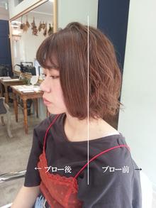 ブラシを使って艶髪美人に♪ブローのHOW TOをお教えします!