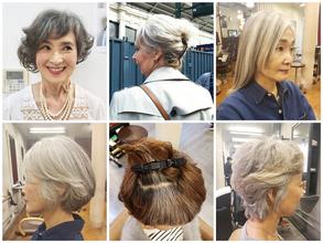 白髪が増えてきた!どうすれば・・・?!白髪を活かす「ハイライトカラー」