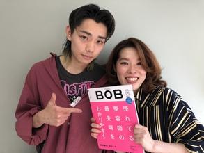 CHINATSU 〜BOB5月号公開〜