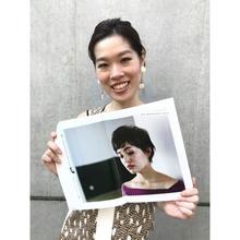 ナプラ カラー剤「N.(エヌドット)」秋冬新色カラーレシピBOOK♪