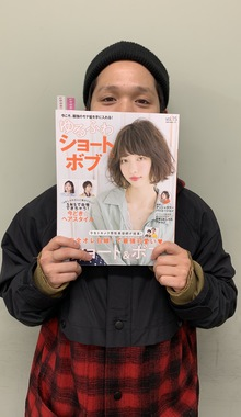 ゆるふわショート&ボブ ヘアカタログ発売