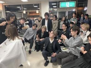 株式会社ナプラ 札幌パーマセミナー