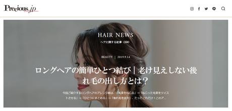 「Precious.jp」にてヘアスタイルをご提案しています