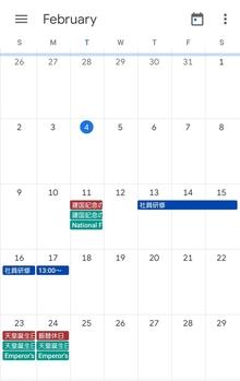 CHINATSU 2月スケジュールのお知らせ Infomation of Chinatsu's schedule