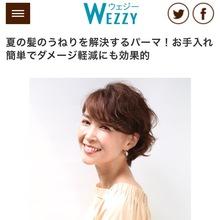 WEBサイト掲載情報♪