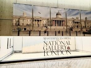 ロンドンナショナルギャラリー展