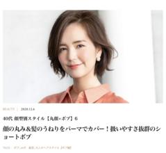 Precious.jp公開されました!!