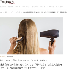 小学館「Precious.jp」